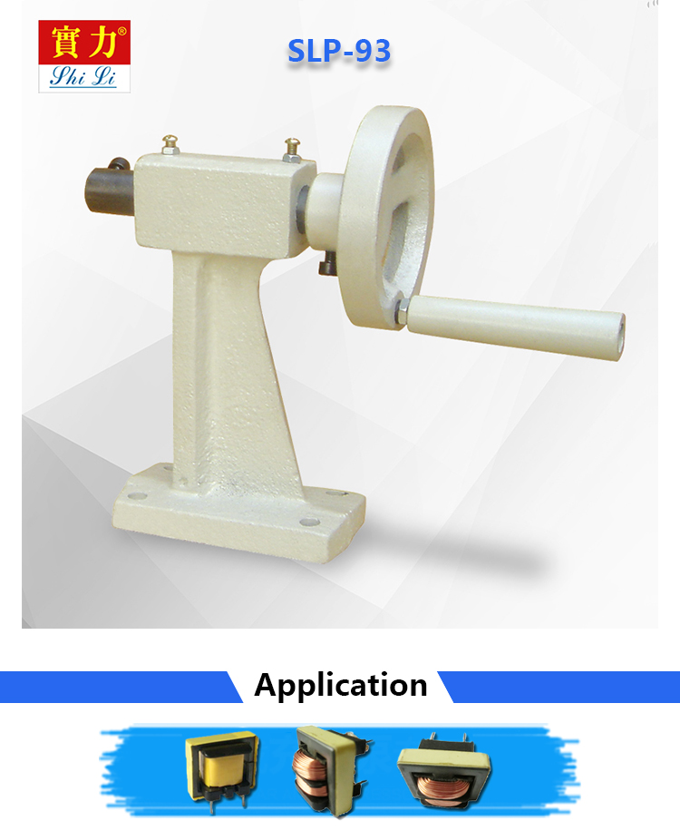 SLP-93 simple manual taping machine